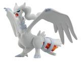 Pokemon: Trainers Choice - Reshiram Figure