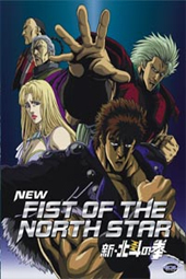 New Fist of the North Star Collection (3 Disc Box Set) on DVD