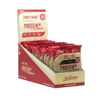 Justine's Protein Cookies - Chocolate Fudge (12 x 64g)