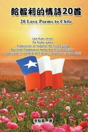 20 Love Poems to Chile by Kuei-Shien Lee