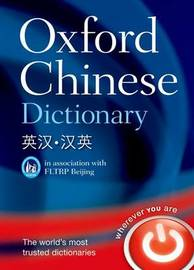 Oxford Chinese Dictionary by Oxford Dictionaries