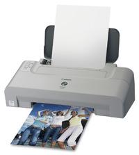 Canon Printer Bubble Jet iP1600 image