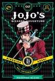 JoJo's Bizarre Adventure: Part 1--Phantom Blood, Vol. 2 by Hirohiko Araki