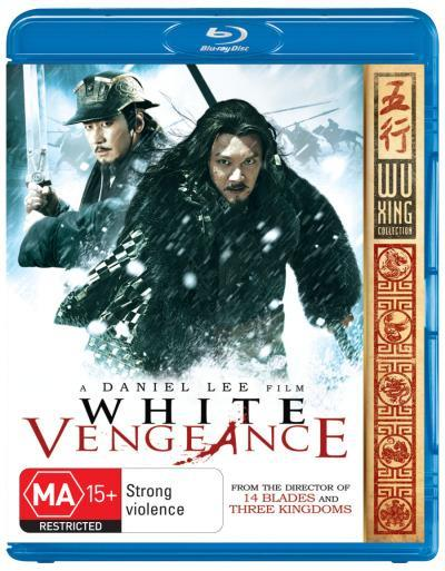White Vengeance on Blu-ray image