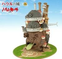 Miniatuart Ghibli Series: Howl's Moving Castle Papercraft Kit