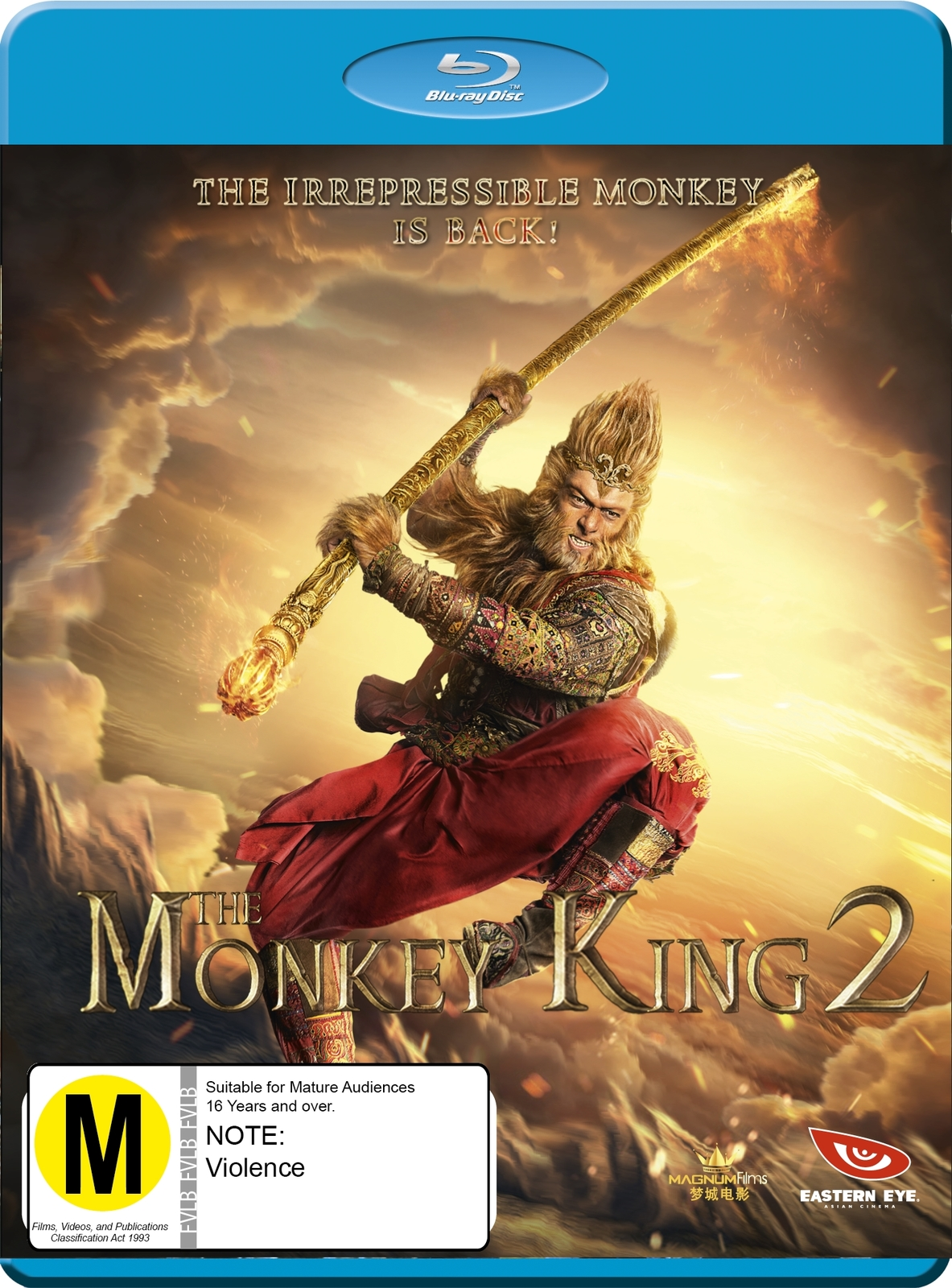 The Monkey King 2 on Blu-ray image