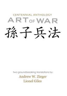 Art of War by Sun Tzu image