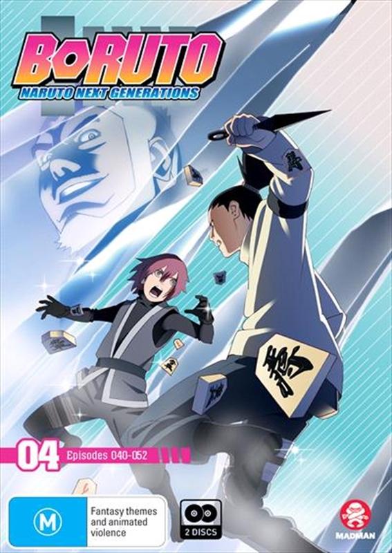 Boruto: Naruto Next Generations - Part 4 (Eps 40-52) on DVD