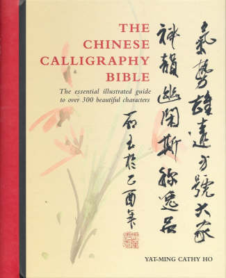 The Chinese Calligraphy Bible by Cathy Wu