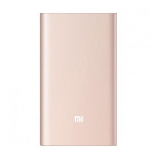 Xiaomi Mi 10000mAh Power Bank Pro - Gold