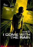 I Come with the Rain on DVD