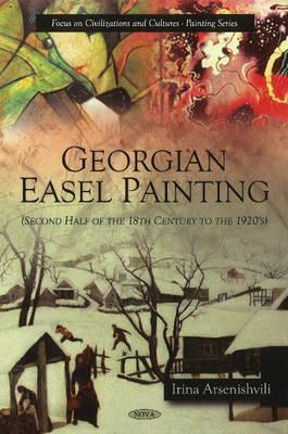 Georgian Easel Painting by Irina Arsenishvili