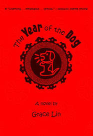 The Year of the Dog by Grace Lin image