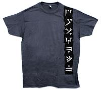 Skyrim Dovahkin T-Shirt (Small)