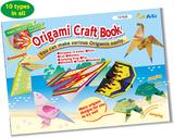 Artec Origami Craft Book 1