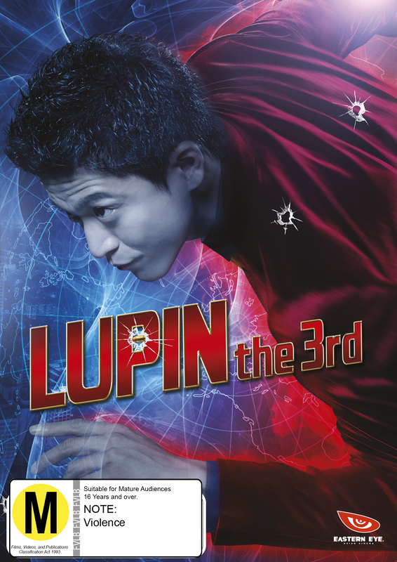 Lupin The Third on DVD