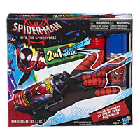Spider-Man: Miles Morales - Super Web Slinger