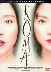 Koma on DVD