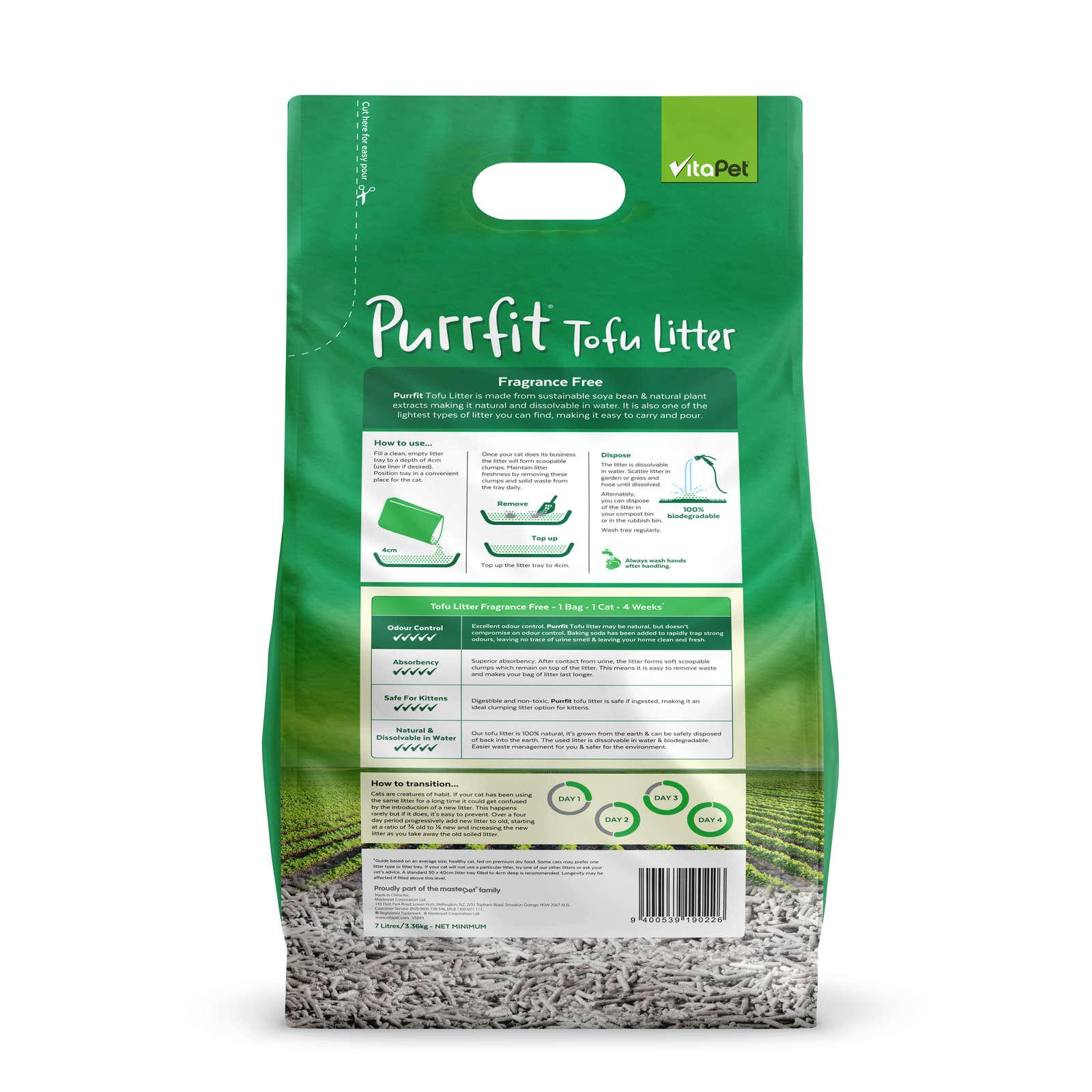Vitapet: Natural Tofu Litter (7L) image