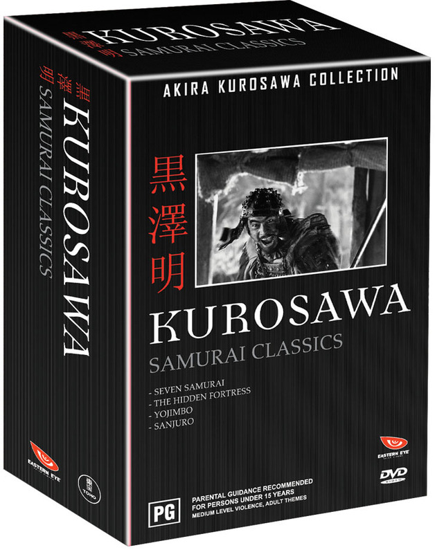 Kurosawa Box - Samurai Classics (4 Disc Box Set) on DVD