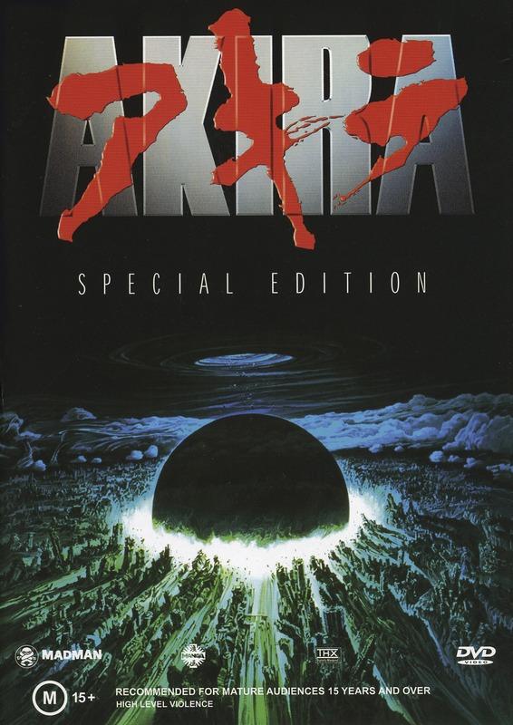 Akira on DVD
