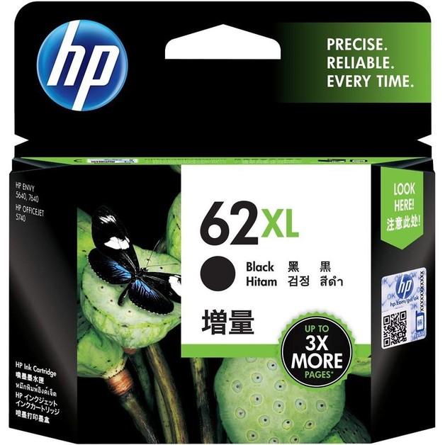 HP 62XL High Yield Black Ink Cartridge