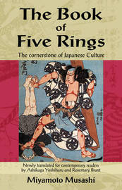 The Book of Five Rings by Miyamoto Musashi