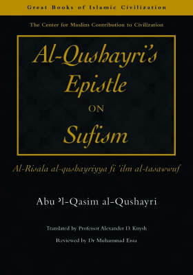 Al-Qushayri's Epistle on Sufism by Abu 'L-Qasim Al-Qushayri
