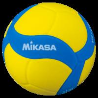 Mikasa VS170W Kids Volleyball