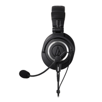 Audio-Technica: Detachable Boom Microphone image
