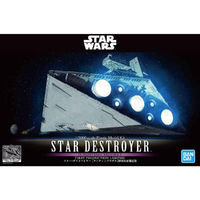 1/5000 Star Destroyer [Lighting Edition] Initial Limited Edition - Model Kit