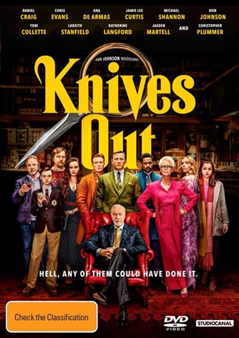 Knives Out on DVD image