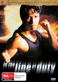 In The Line Of Duty - Special Collector's Edition (Hong Kong Legends) on DVD image