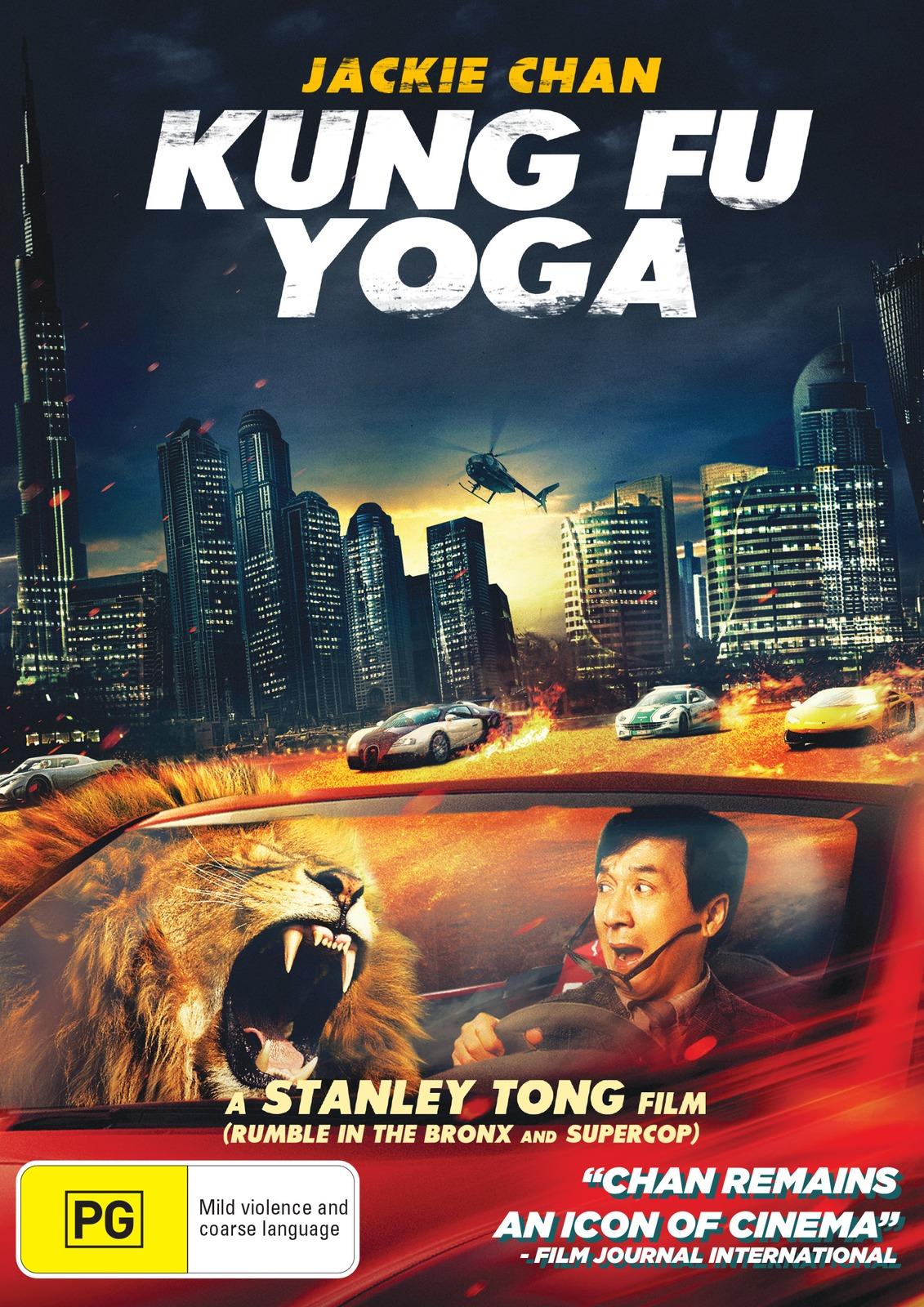 Kung Fu Yoga on DVD image