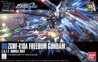 HGCE 1/144 Freedom Gundam (REVIVE) - Model Kit