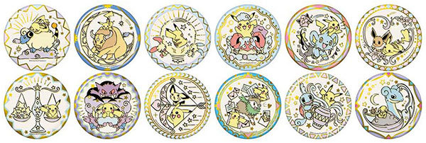 Pokemon: Star Series - Can Badge (Blindbox)