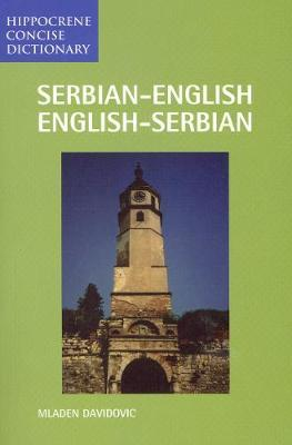 Serbian-English / English-Serbian Concise Dictionary by Mladen Davidovic image