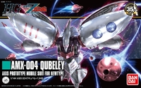 1/144 HGUC Qubeley - Model Kit