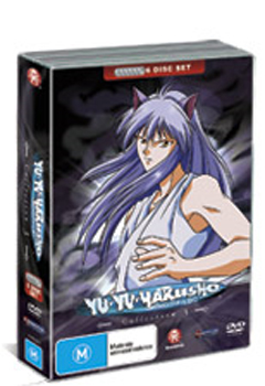 Yu Yu Hakusho: Ghost Files - Collection 3 (Vol 14-19) - Dark Tournament Saga Part 2 (Fatpack) on DVD image