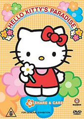 Hello Kitty's Paradise - Vol. 3: Share And Care on DVD