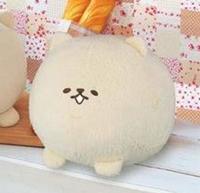 Yeastken: Chigiri Pomeranian BIG Plush B