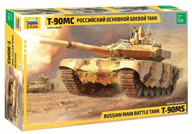 Zvezda 1/35 T-90 Rsussian MBT - Model Kit
