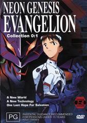 Neon Genesis Evangelion - Collection 0:1 on DVD