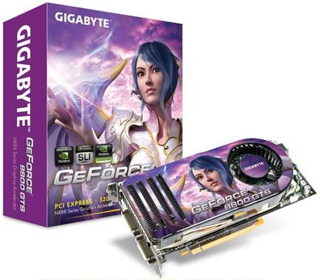 Gigabyte GVNX88S320H 8800GTS 320MB PCIE image