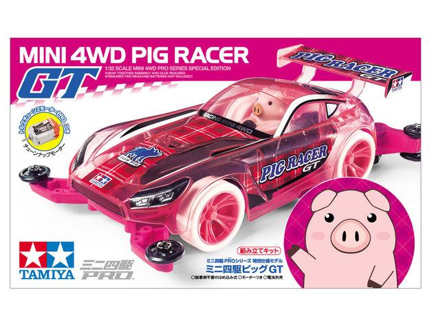 Tamiya Mini 4WD: Pig Racer GT - Model Kit