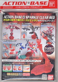 Gundam Action Base 2 - Sparkle Clear Red image