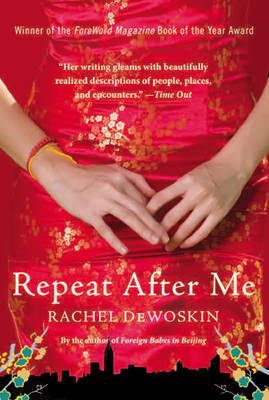 Repeat After Me by Rachel DeWoskin image