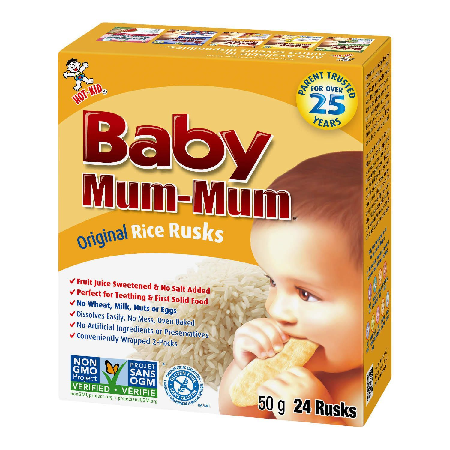 Baby Mum Mum: First Rice Rusk - Original (36g) image