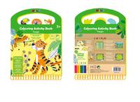 Avenir: 3-In-1 Play Book - Colouring Activity (Jungle)