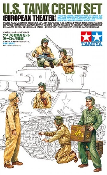 Tamiya 1/35 US Tank Crew Set (European Theater) - Model Kit